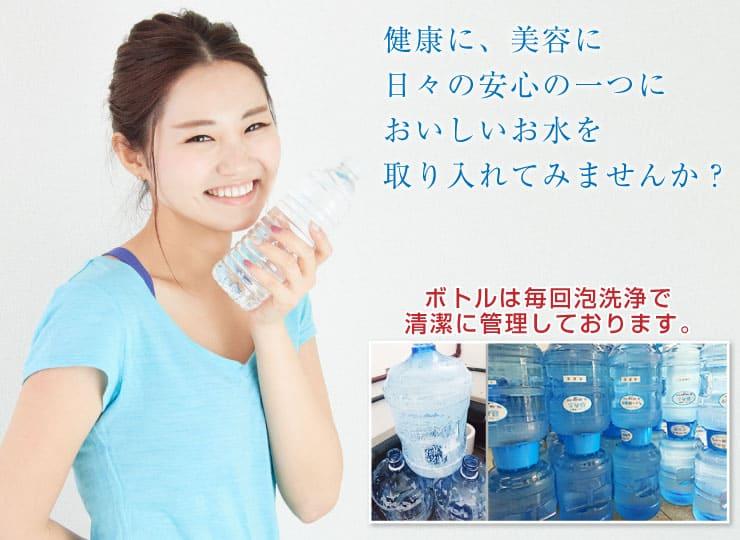 読谷村ちゃ~願寿