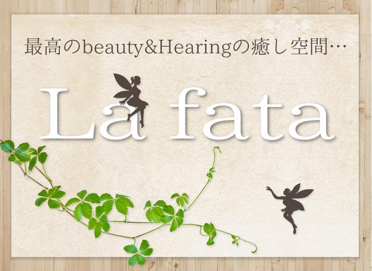 沖縄市La fata