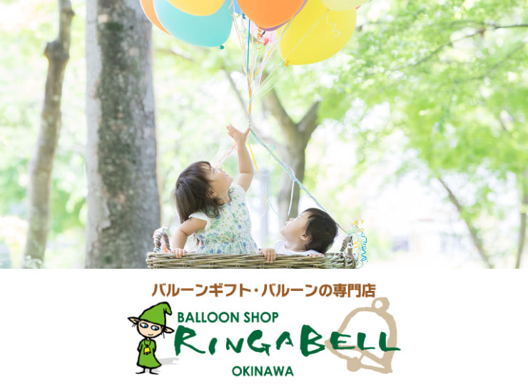 RING A BELL OKINAWA