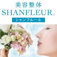SHANFLEUR