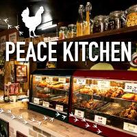 PEACEKITCHEN(ピースキッチン)